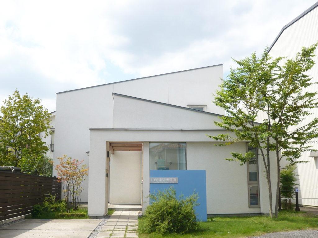 建築家の自邸