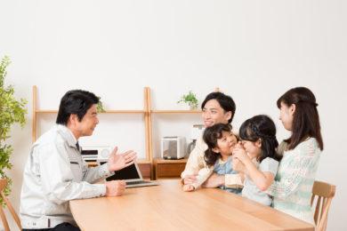家づくりのコストを下げるのに一番大切なこと[工務店との家づくり③]