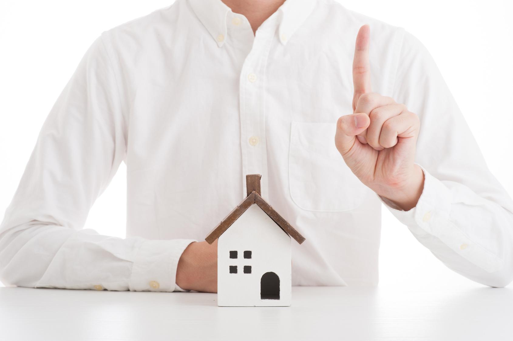 失敗しない家づくりのための5つのチェックポイント