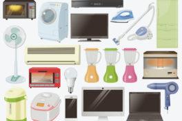 電気代が節約できる!省エネ家電の「選び方」と「使い方」
