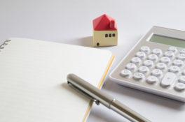 家づくりの諸費用とは? 全部まとめて解説