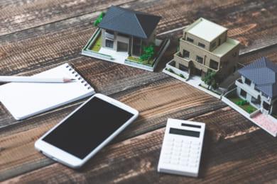 家づくりの鉄則は、自己資金を貯めて住宅ローンを抑えること