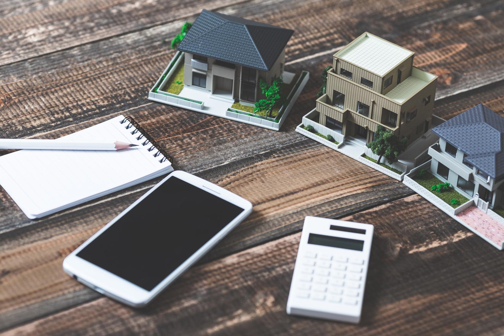 自己資金を貯めて住宅ローンを抑える