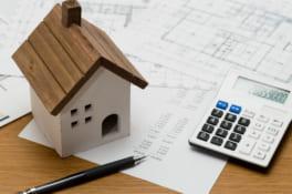 注文住宅の価格は相見積りするとホントに安くなる?設計事務所案件の大きな誤解
