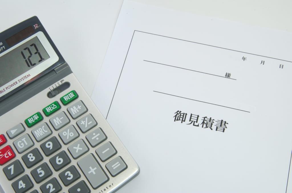 予算を守るためには概算見積りがマスト