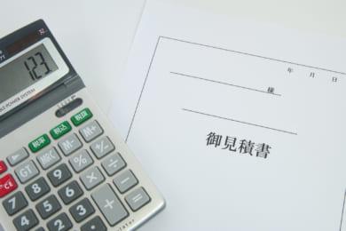 設計事務所との家づくりはコスト調整が鍵!予算を守るためには概算見積りがマスト