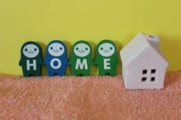 日本人の夢ランキングで、健康な生活は1位、マイホームに住みたいは3位